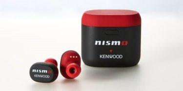 日産レースチーム「NISMO」とケンウッドコラボの完全ワイヤレスイヤホンが8月5日発売