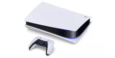 PS5の価格と予約日が小売業者から漏れた?ただし信頼性に欠ける要素有