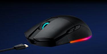 ASUS【ROG Pugio II】カスタマイズ性に優れた高性能な左右対称型ゲーミングマウス