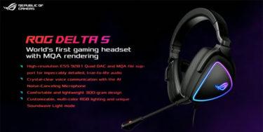 ASUS「ROG Delta S」世界初のMQA音源対応のゲーミングヘッドセットを発表