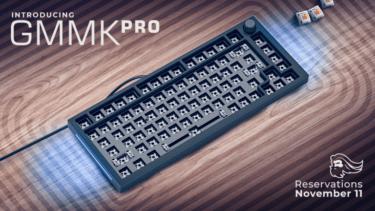 Glorious「GMMKPro」キースイッチ着脱可能な75%レイアウトのキーボードを発表