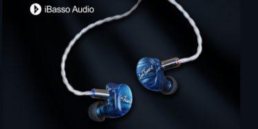 iBasso「IT07」解像度の高い超高音域~低音域を7つのドライバで奏でるフラッグシップイヤホン