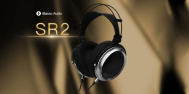 iBasso「SR2」歪みのない正確な音が特徴の開放型ヘッドホン