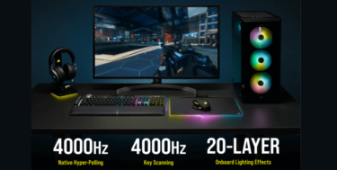 【2021年版】レポートレート4k,8kHzの高速応答可能なゲーミングマウス・キーボードまとめ